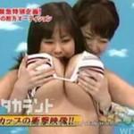 Japoński teleturniej