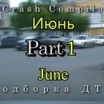 Wypadki drogowe - KOMPILACJA
