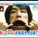 Kolejny japoński teleturniej - UWAGA, DZIWNE!