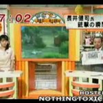 Policja zastrzeliła japońskiego reportera