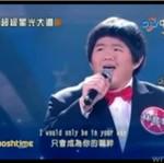 Azjata w genialnym coverze Whitney Houston - HIT!