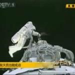 Chińczycy SFINGOWALI spacer po Księżycu!