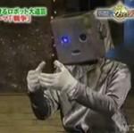Uczuciowy robot - japoński teatr