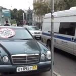 Rosyjska akcja StopCham vs policja