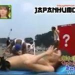 Zdobądź flagę - nowe show z Japonii