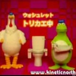 Japońska reklama kibelka - MOCNE!