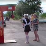 Zajawka rosyjskich gimnazjalistek