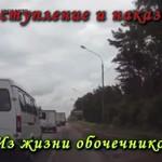 Karma na drodze - to się musiało tak skończyć!