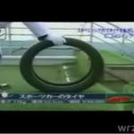 Wyścigi opon w Japonii