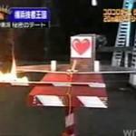 Japońska instalacja z efektem domino