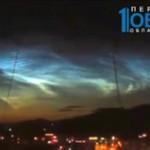 Tajemnicze światła nad Czelabińskiem - UFO?
