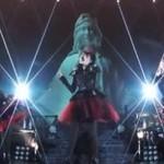 Heavy metal po japońsku