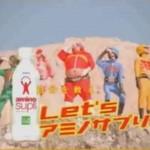 Kompilacja japońskich reklam - WTF!?