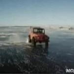 Suzuki na lodzie