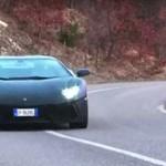 Nowe dziecko Lamborghini