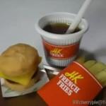 Miniaturowy hamburger z proszku - przysmak Azjatów