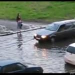 Jest powódź? JEST IMPREZKA!