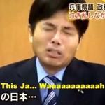 Japoński polityk płacze, bo zdefraudował pieniądze