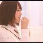 Japonki reklamują gumę do żucia