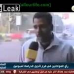 Egipcjanin kończy wywiad like a boss