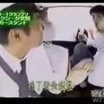 Kierowca rajdowy w japońskiej taksówce
