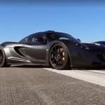 Hennessey Venom GT - najszybszy samochód świata