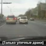 Rosja - kierowcy wzięli się za bary!