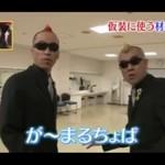 Teatr cieni - hit z japońskiej telewizji
