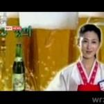 Pierwsza reklama w TV w Korei Północnej