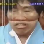 JAPONIA - dziwny kraj