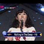 Mała Koreanka w piosence Adele - WOW!