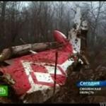 Katastrofa Tupolewa - O TYM NIE MÓWIĄ MEDIA!