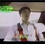 Japońskie taksówki dla odważnych