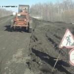 Rosyjskie autostrady - O MATKO...