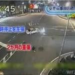 Japońskie wypadki drogowe - MOCNE!
