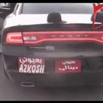 Arabski drift przy 220km/h